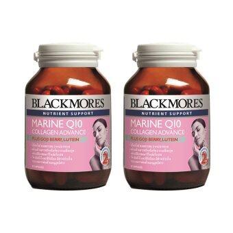 แบลคมอร์ส มารีน คิวเทน คอลลาเจน แอดวานซ์ แพ็คคู่ (60เม็ด)Blackmores Marine Q10 Collagen Advance Double Pack 60 tablets