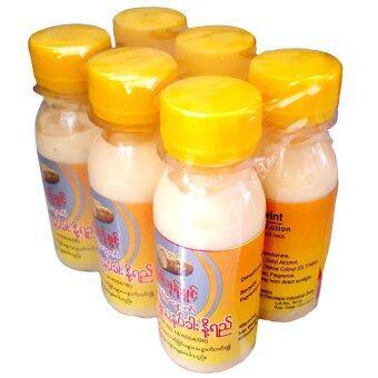 โลชั่นทานาคา หน้าใส ลดสิว ลดความมัน 75 ml * (6 ขวด)