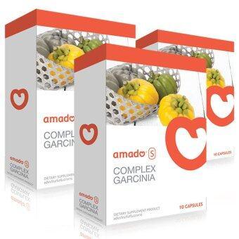 Amado S ผลิตภัณฑ์เสริมอาหาร