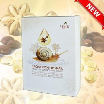 มาส์กหน้า ถั่วดาวอินคา & เมือกหอยทาก Sacha Inchi & Snail Mask Pack 10แผ่น 1 กล่อง