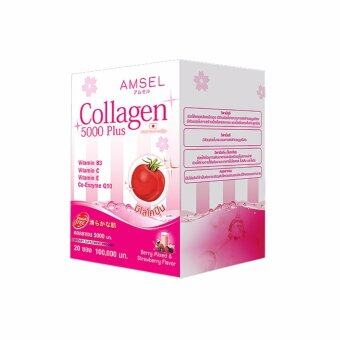 Amsel Collagen Plus Lycopene 5000