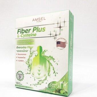 Amsel Fiber Plus L-Cysteine (แอมเซล ไฟเบอร์พลัส แอล-ซีสเตอีน) - 3