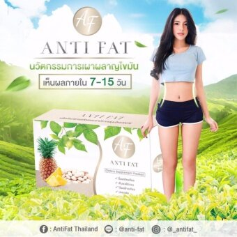 Harga Anti Fat