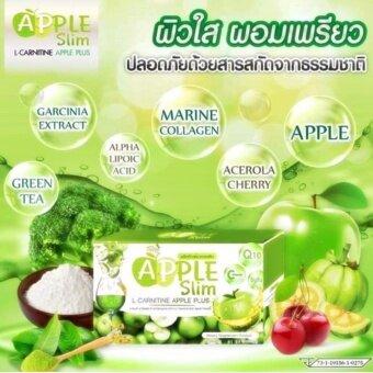 Apple Slim ลดน้ำหนัก แอปเปิ้ลสลิม ผงชงลดน้ำหนัก ดีท๊อกซ์ ล้างลำไส้ กระชับสัดส่วน บรรจุ 10 ซอง (2 กล่อง) - 4
