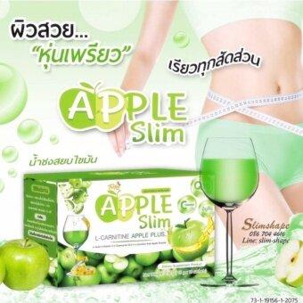 Apple Slim ลดน้ำหนัก แอปเปิ้ลสลิม ผงชงลดน้ำหนัก ดีท๊อกซ์ ล้างลำไส้ กระชับสัดส่วน บรรจุ 10 ซอง (2 กล่อง) - 2