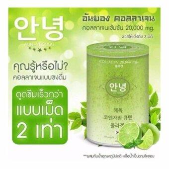 Aun Yeong Collagen 20,000 mg. 20  ( 1  ) - 2