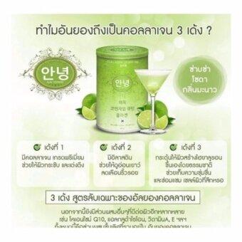 Aun Yeong Collagen 20,000 mg. 20  ( 1  ) - 4