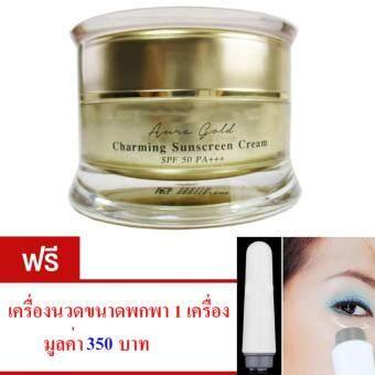 AURA GOLD ครีมกันแดด Charming Sunscreen Cream SPF50PA+++ ใช้ทาบำรุงผิวหน้า ป้องกันแสงแดด หน้าเด็ก หน้าขาวใส จำนวน1กล่อง/ขนาด 30 กรัม แถม..ผ้ารัดหน้าท้อง แบบ ฟรีไซส์ สีเนื้อ 1 ผืน มูลค่า 499