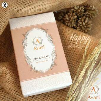 Harga Avari Cleansing Milk Soap 30g