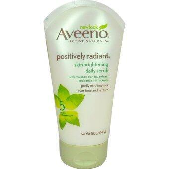 รีวิว Aveeno Active Naturals Positively Radiant Skin Brightening DailyScrub