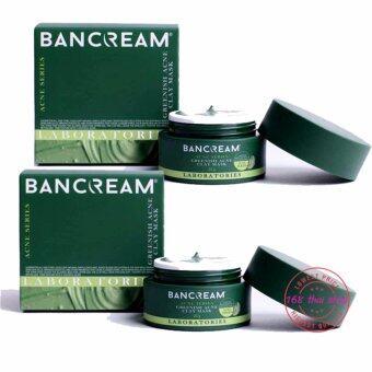 bancream greenish acne clay mask โคลนฝรั่งเศสพอกหน้า โคลนพอกหน้าลดสิว โคลนเขียวบ้านครีมลดสิว บรรจุ 20 กรัม x 2 กระปุก