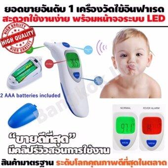 โปรโมชั่นพิเศษ Bangkok life infrared ear thermometer เทอร์โมมิเตอร์ทางหู รุ่น