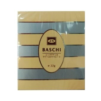 BASCHI Night Powder 22g (1 กระปุก)