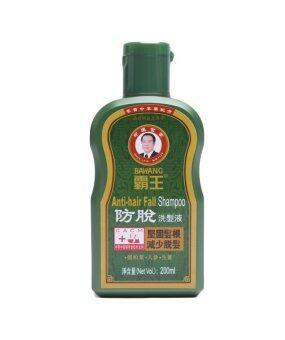 Bawang Shampoo Anti Hair fall Set 200 ml.