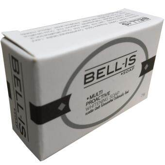 Harga BELL-IS Multi Proactive Whitening Soap (ขนาดทดลอง 25g.)
