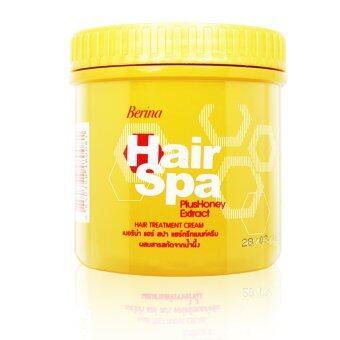 Berina Hair Spa Plus Honey Extract เบอริน่า แฮร์ ทรีทเม้น ผสมสารสกัดจากน้ำผึ้ง 500 g.