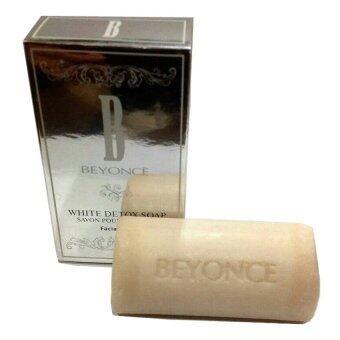 Beyonce White detox soap สบู่ดีท็อกซ์