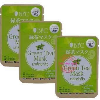 BFC Green Tea Mask มาส์กชาเขียวฆ่าสิว 7 g. ( 3 ซอง )