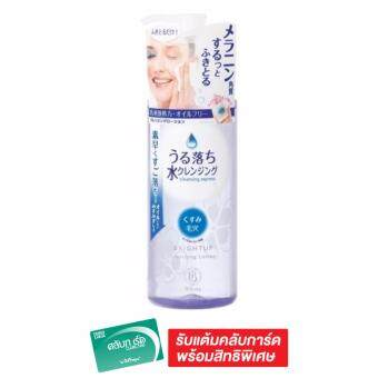 "Bifesta Cleansing Lotion ""Bright-Up""  300 ml."