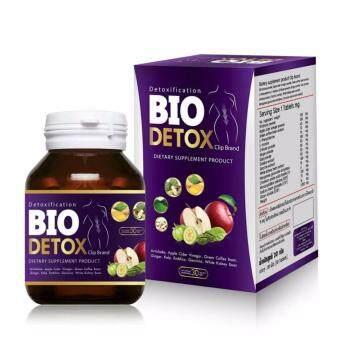 Bio Detox ไบโอ ดีท็อก ดีท็อกในรูปแบบเม็ด ขนาด 30 เม็ด (1 กล่อง)