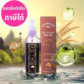 Bio Essence Emu Oil อีมู ไบโอ-เอสเซ้นต์ รักษาสิว ลดหน้ามัน รักษาฝ้า จุดด่างดำ (Natural Healing) 125ml