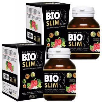 Bio Slim ไบโอ สลิม ลดน้ำหนัก กระชับสัดส่วน เร่งการเผาผลาญไขมัน (บรรจุ 30 เม็ด x 2 กล่อง)