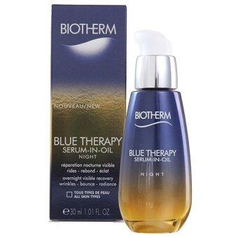 BIOTHERM Blue Therapy Serum-in-Oil Night 30ml.