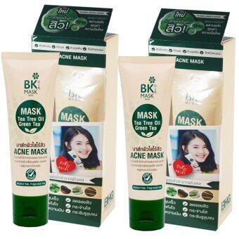 ต้องการขาย BK Mask Acne Mask บีเค แอคเน่ มาสก์ มาสก์ผิวขาวใส ไร้สิวฟื้นฟูผิวเพียงชั่วข้ามคืน ขนาด 35 กรัม (2กล่อง)