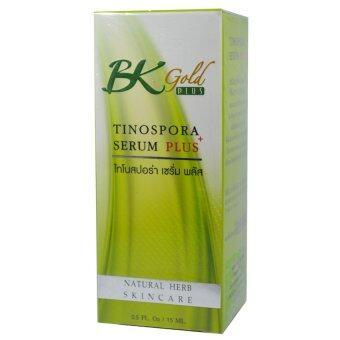 Bo Bongkosh BK Gold Plus Tinospora Serum Plus โบบงกช ไทโนสปอร่าเซรั่ม พลัส เซรั่มสมุนไพร ลดริ้วรอย คืนความกระจ่างใสเป็นธรรมชาติ15ml. (1 กล่อง)