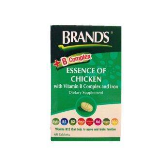 BRAND'S ซุปไก่สกัด ผสมวิตามิน บีคอมเพล็กซ์ และธาตุเหล็ก ชนิดเม็ด 60เม็ด