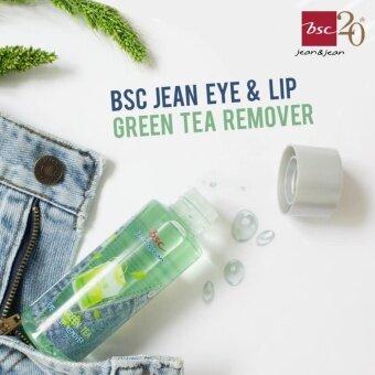 BSC JEANS EYE & LIP GREEN TEA REMOVER Cleansing Removeมีคุณสมบัติทำความสะอาดผิวหน้าจากคราบเครื่องสำอางและสิ่งสกปรกบนผิวหน้า - 2