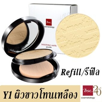 BSC SMOOTHING MATTE POWDER SPF 20 PA++ Y1 ผิวขาวโทนเหลือง (REFILL)