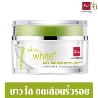 Harga BSC VITAL WHITE DAY CREAM SPF 20 PA++