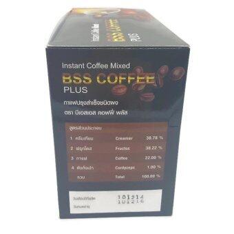 BSS Coffee Plus กาแฟ