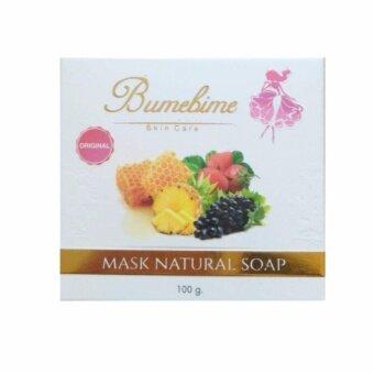 Bumebime Mask Natural soap สบู่บุ๋มบิ๋ม แพคเกจใหม่ 100 g. 1 ก้อน