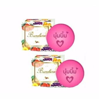 Bumebime Mask Natural Soap สบู่บุ๋มบิ๋ม สบู่ฟอกตัวรวมวิตามินผิว แค่ฟอกก็ขาวได้ 100g (2 ก้อน)