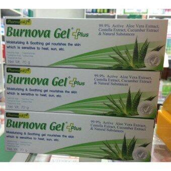 Burnova Gel Plus เบอร์นโนว่า เจล พลัส หลอดใหญ่ 70กรัม (3 หลอด) ช่วยลดริ้วรอย จุดด่างดำ ปราศจากแอลกอฮอล์ น้ำหอม แต่งสี กลิ่น