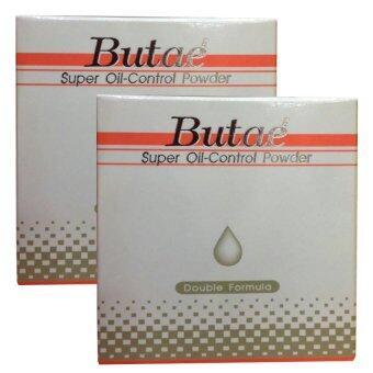 Butae แป้งบูเต้ No.2 สำหรับผิวสองสี จำนวน 2 ชิ้น