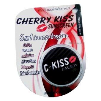 C-Kiss Cherry Kiss Sunscreen 3in1 SPF 60PA+++ เชอรี่ คิส ครีมกันแดดหน้าเนียน ขนาด 10 กรัม (1 กระปุก)