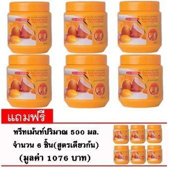 ประกาศขาย Carebeau แคร์บิว สูตรเบียร์ไข่แดง แฮร์ ทรีทเม้นท์ 500 ml. 6 ชิ้น (แถมฟรี แคร์บิว สูตรเบียร์ไข่แดง แฮร์ ทรีทเม้นท์ 500 ml. 6 ชิ้น มูลค่า 1076 บาท)