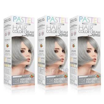 Carebeau Pastel hair color creme ชุดสีผมชนิดพาสเทลชนิดไร้แอมโมเนีย- สีเทาพาสเทล ashpastel 100ml x 3 กล่อง