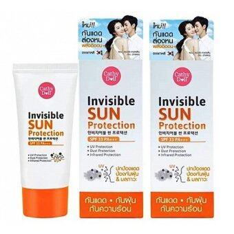 Cathy Doll Invisible Sun Protection SPF 33 PA+++(ครีมกันแดดล่องหน เคที่ ดอลล์ อินวิซิเบิ้ล ซัน โพรเท็คชั่น SPF 33 PA+++ ) (60 กรัม) 2 ชิ้น