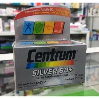 Centrum SILVER 50+ A to Zinc + Beta-Carotene Lutien 30เม็ด