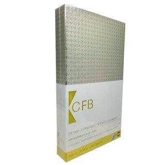 CFBผลิตภัณฑ์ลดน้ำหนักที่คิดค้นโดยหมอเต๋าแพทย์ผู้เชี่ยวชาญด้านการลดน้ำหนักมากกว่า