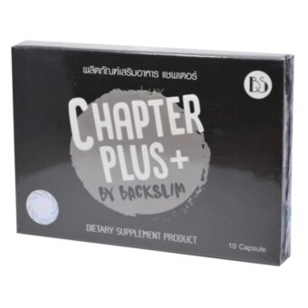 Harga Chapter Plus+ by BackSlim ������������������������ ������������ (1 ���������������)