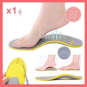 Cherish แผ่นรองแก้เท้าแบน แผ่นเสริมรองเท้า เพื่อสุขภาพ Orthotic Arch Support Insoles