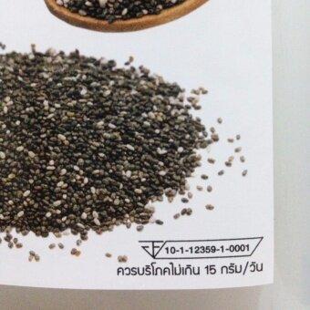 Chia seeds เมล็ดเชีย ราคาส่ง 3 กิโลกรัม Slim Healthy ขายส่งเมล็ดเจีย
