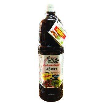 Chivavithi เครื่องดื่มสมุนไพรตรีผลา รสธรรมชาติ 1000 มล.