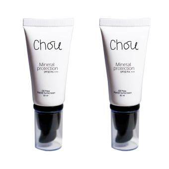Chou oil free sunscreen (Physical sunscreen) 30ml (x2)
