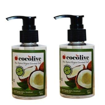 COCOLIVE น้ำมันมะพร้าวสกัดเย็น (90ml) แพ็ค คู่ 2 ขวด